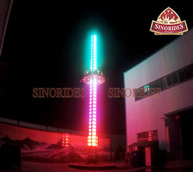 18m drop tower ride for sale from Sinorides