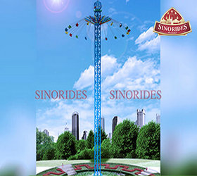 32m Star Flyer Ride for sale fabricated by Sinorides