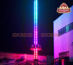 Quality18m drop tower ride for sale