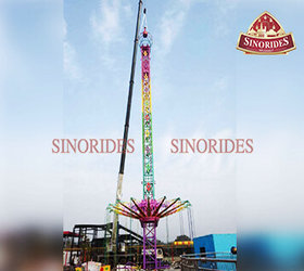 Sinorides reliable 48m Star Flyer Ride for sale
